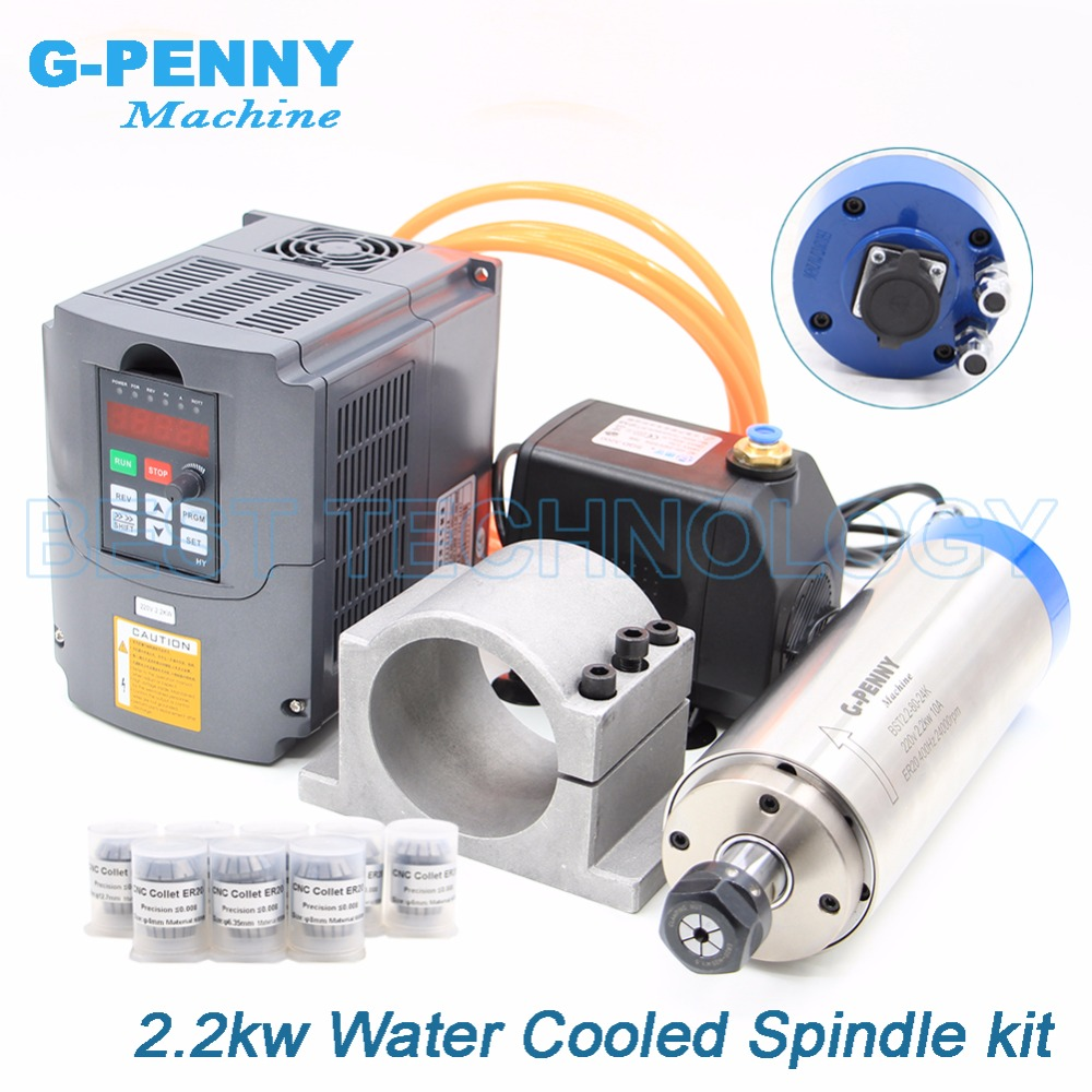 2.2kw water cooled spindle kit ER20 4 pcs bearings 0.01mm accuracy & 2.2kw inverter/VFD & 80mm spindle bracket & 75w water pump