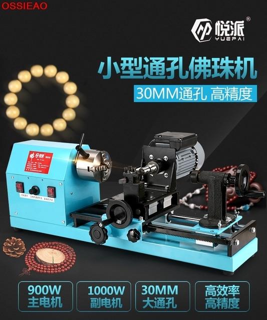multi-functional home mini-Buddha beads round beads machine wood beads hand processing machine hand string production tools