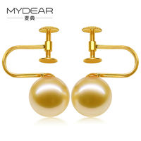 MYDEAR Fine Pearl Jewelry Natural 8 9mm Golden Southsea Pearls Clip Earrings,Elegant Women Clip on Gold Earrings,Vintage Design