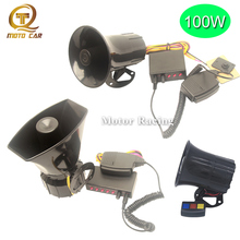 Loudspeaker Car Speaker 12v Alarm Sound 100W Horn Police Siren Waring 30W Tone Megaphone MIC System