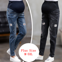 GB Kcool Maternity Jeans For Pregnant Woman 2017 Pregnancy Pants Elastic waist Pregnancy Clothes Plus Size Black Jeans Pregnant