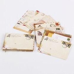 Новый Винтаж Бумага конверты Стиль древний подарок блокноты пакет для офиса школы мини аккамуляторные банки для упаковки в Бумага карты ко...