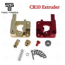 3D Yazıcı CR10 Ekstruder 1.75mm 3d parçaları Yükseltilmiş Alüminyum MK8 Sürücü Besleme Ekstruder için Creality 3d cr-10 Cr-10S R...