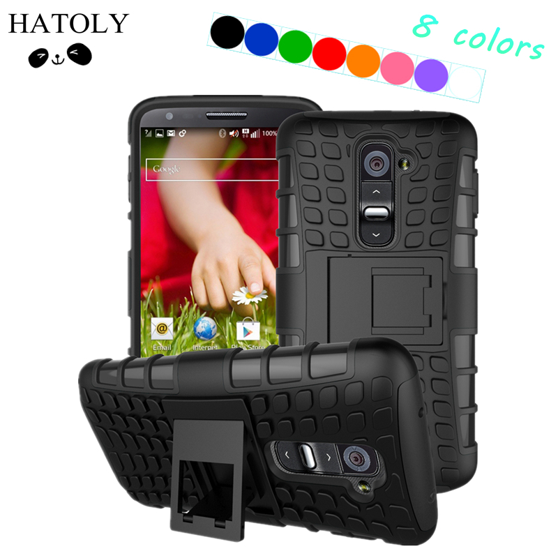 HATOLY For Cover LG G2 Case Heavy Duty Hard Rubber Silicon Phone Case for LG G2 Cover for LG F320 D800 D802 F320S F320K F320L *