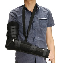 Arm Elbow Shoulder Padded Sling Brace Support Splint Strap Pain Injury Relief
