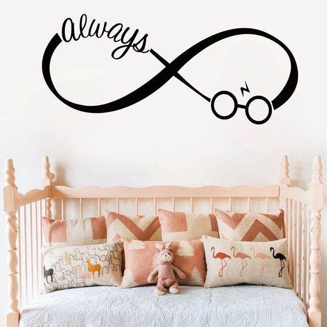 classic movie harry potter always vinyl wall sticker for kids room