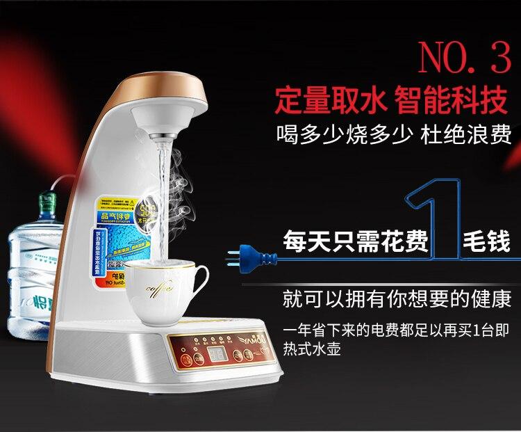Water Dispenser Type Benchtop Intelligence Household Bottled Speed Of Water Current Heat Automatic  Machine Desktop 19