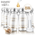 BAIMISS Snail Repair Serum Essence Face Cream Skin Care Sets Whitening Night Cream Acne Treatment Balck Head Remover 8pcs