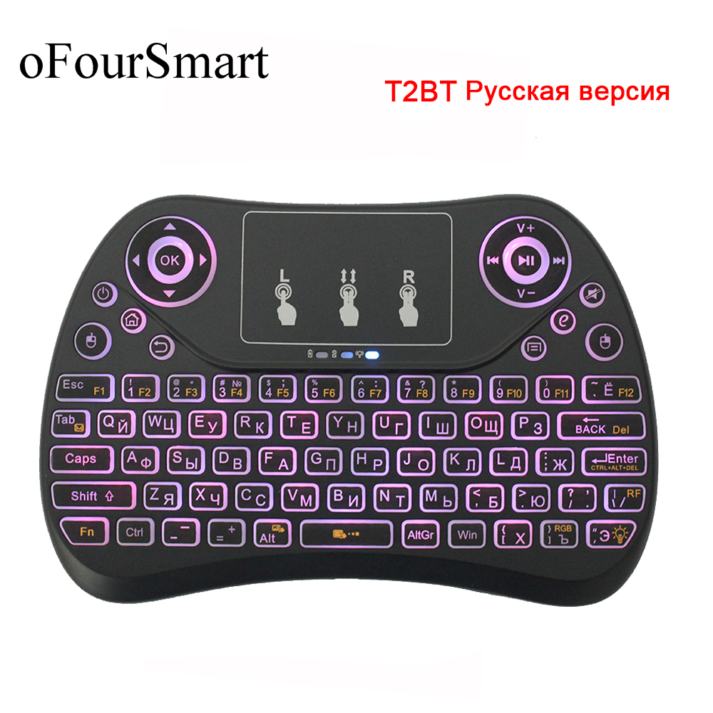 Keyboard 2.4GHz Mini Wireless Keyboard Air Mouse Handheld Touchpad LED Backlight QWERTY Keyboard with 360-degree Flip Design for Windows Android