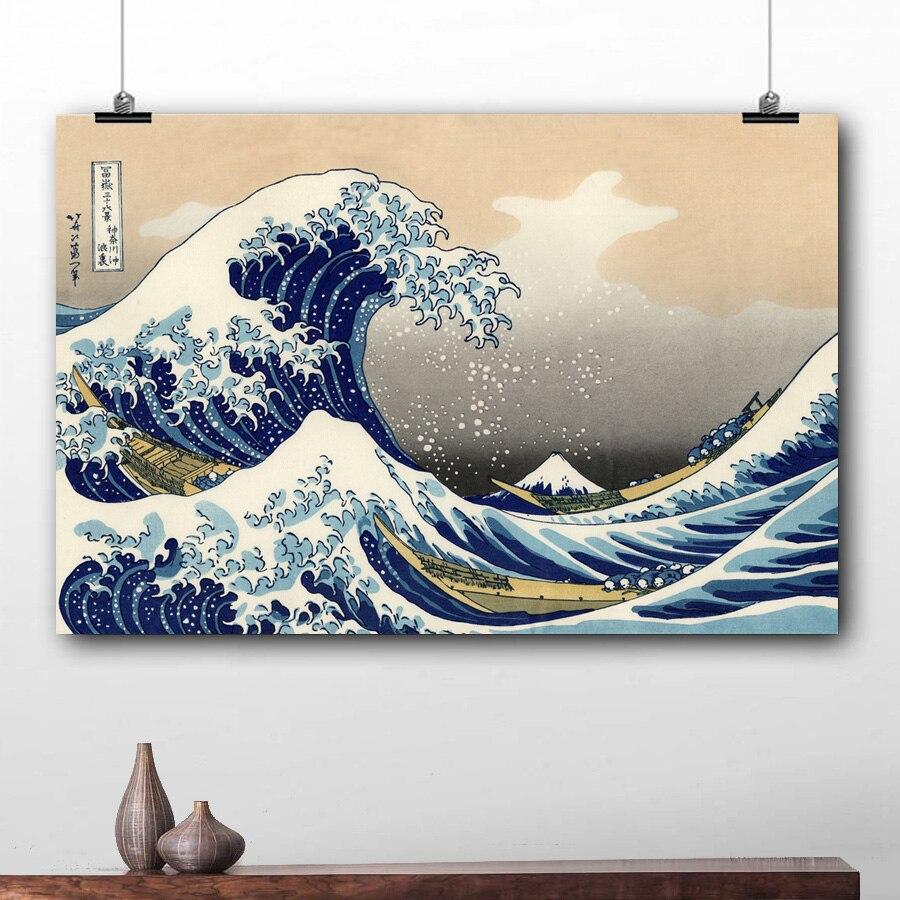 Hokusai Japanese Art Print The Great Wave off Kanagawa 16x24
