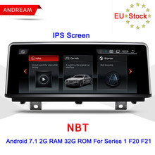 "8.8"" Android Screen ID6 Interface Vehicle multimedia player For BMW Series 1/2 F20 F21 F22 Bluetooth GPS Navigation Wifi EW962(China)"