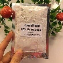 50gms 80% жемчуг лицо отшелушивающая маска отбеливание увлажняющий антивозрастной уход за кожей лечение натуральный увлажняющий
