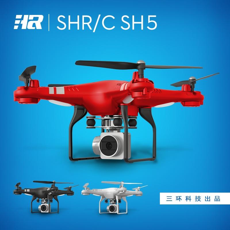 SH5HD télécommande avions ensemble haute photographie aérienne véhicule aérien sans pilote quatre-axe avions wifi contrôle RC avions