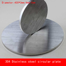 Diameter 400*3mm/4mm/5mm round 304 Stainless steel plate 5mm thickness D400X3mm D400X4mm D400X5mm custom made CNC laser cutting