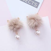 Модные милые меховые серьги с кошачьими ушками для девочек Женская