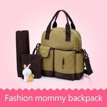 Baby Care Nappy Changing Multifunctional Infant Bags Mother Mummy Bag Baby Shoulder Diaper Bag Backpack Stroller Travel Handbag