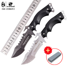 HX OUTDOORS D-123YS Trident outdoor tactical high hardness straight survival knife, self-contained body knife