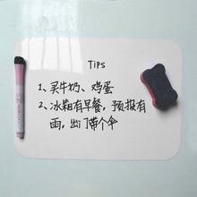 Acehe 21 15cm Waterproof Whiteboard Writing Board Magnetic Fridge Erasable Message Board Memo Pad Drawing Board