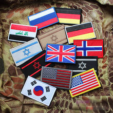 3D Embroidered USA UK Japan Israel Germany Korea Egypt Flag Patch Sew On Clothes Armband Backpack Sticker DIY Applique(China)