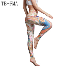 Printed Yoga Pants Women High Waist Yoga Sport Leggings Floral Fitness Running Tights Workout Fitness Running Tights Sportswear