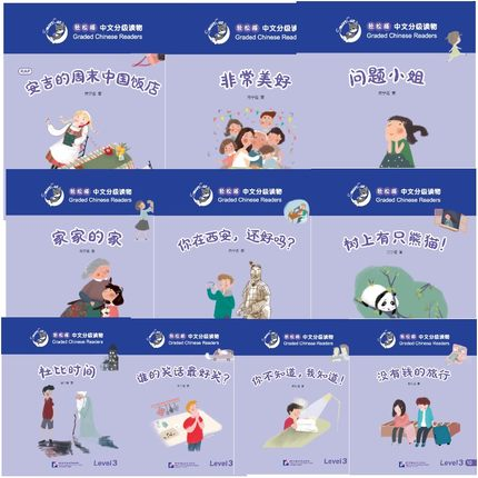 10pcs Relaxed cat reading in Chinese (grade 3) Chinese as a foreign language Book 10pcs Relaxed cat reading in Chinese (grade 3) Chinese as a foreign language Book