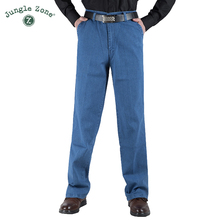 JUNGLE ZONE Thin section Man Middle-aged Jeans Casual Middle Waist Loose Long Pants Male Solid Straight Jeans men #8217 s trousersc cheap Denim Zipper Fly Light REGULAR Stripe Lightweight Full Length JUNGLE ZONE 801 Pockets