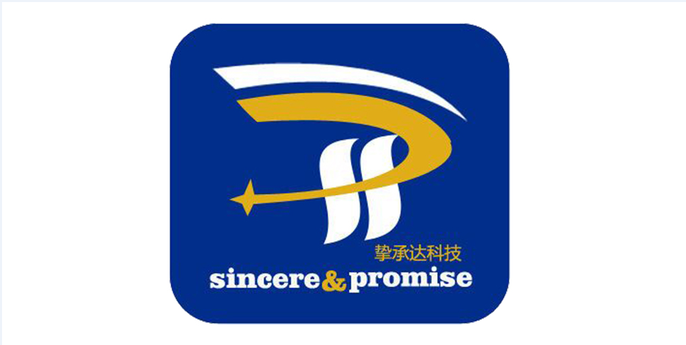 sincere&promise