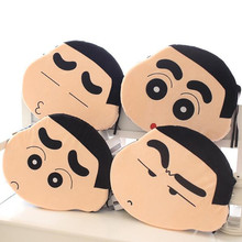 Cute cartoon crayon Shin Chan office chair cushion sofa cushion 4 kinds free shopping
