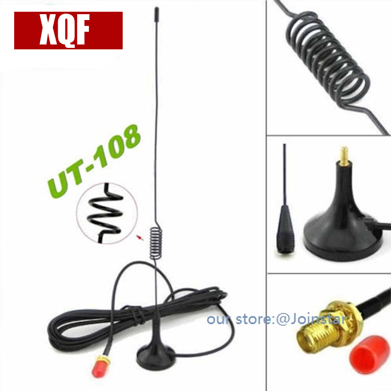 XQF Na Dual band UT-108 SMA Female mobile antenna for baofeng UV-5R 888S two way radio radio VHF UHF