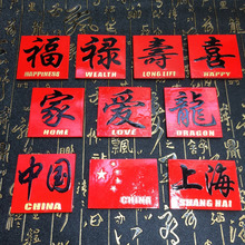 Chinese Characteristics Character Culture resin fridge magnet