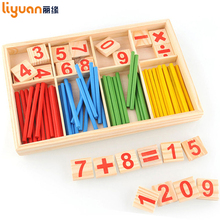 Montessori Wooden Math Abacus Educational Toys of Children Kid's Wooden Teaching Toys Counting Sticks Blocks jwlele wooden montessori toys digital abacus alarm clock educational toys for children wooden blocks kids toys