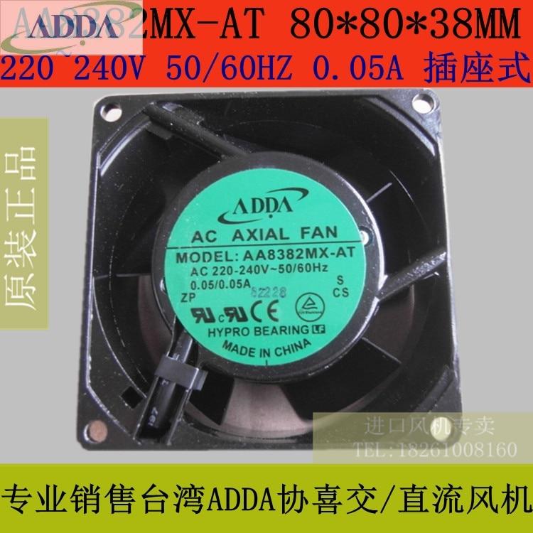 FOR ADDA Fan AA8382MX-AT 80*80*38 Mm AC 220V 2400RPM  24CFM Socket Cooling Fan