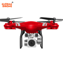 Global Drone GW-X2 RC Dron with 5MP Wide-Angle 1080P Camera HD 2.4G 4CH Remote Control Hover FPV Quadrocopter VS SH5 H68