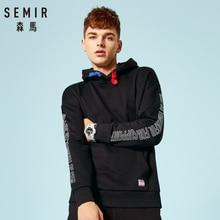 SEMIR Men Print-Sleeved Hooded Sweatshirt with Kangaroo Pocket Pullover Hoodie with Elastic Drawstring Hood Ribbed Cuff and Hem hooded drawstring dip hem woollen blend sweatshirt