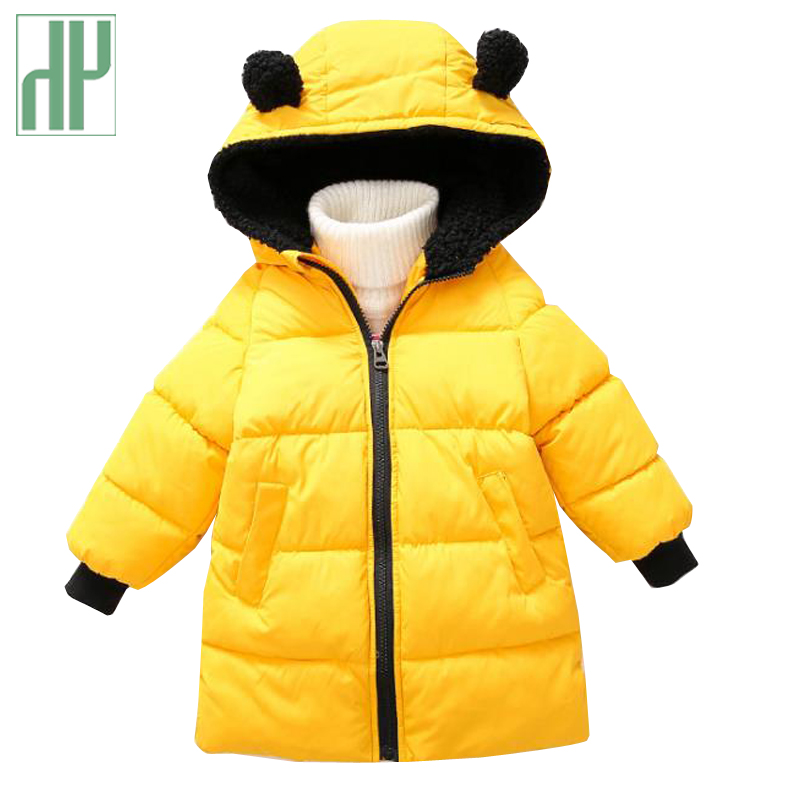 dad4ab877290 HH Children hooded jacket outerwear boys Toddler girl boys winter ...