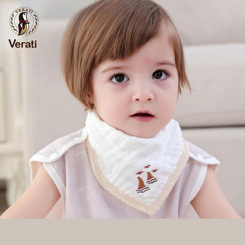 VERATI 1 PC Miękka Bawełna Ręcznik Haft Noworodki Karmienie - Odzież dla niemowląt - Zdjęcie 1