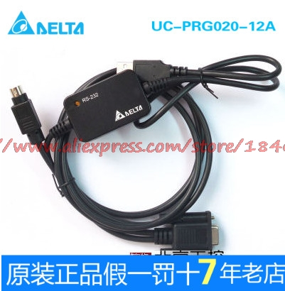 PLC Download Cable Data Communication Cable Programming Serial Port USB UC-PRG020-12A