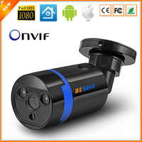 BESDER H.265 HI3516E ソニー IMX307 監視カメラ 1080 P 2MP ONVIF IP カメラ屋外防犯カメラ防水 P2P ONVIF RTSP