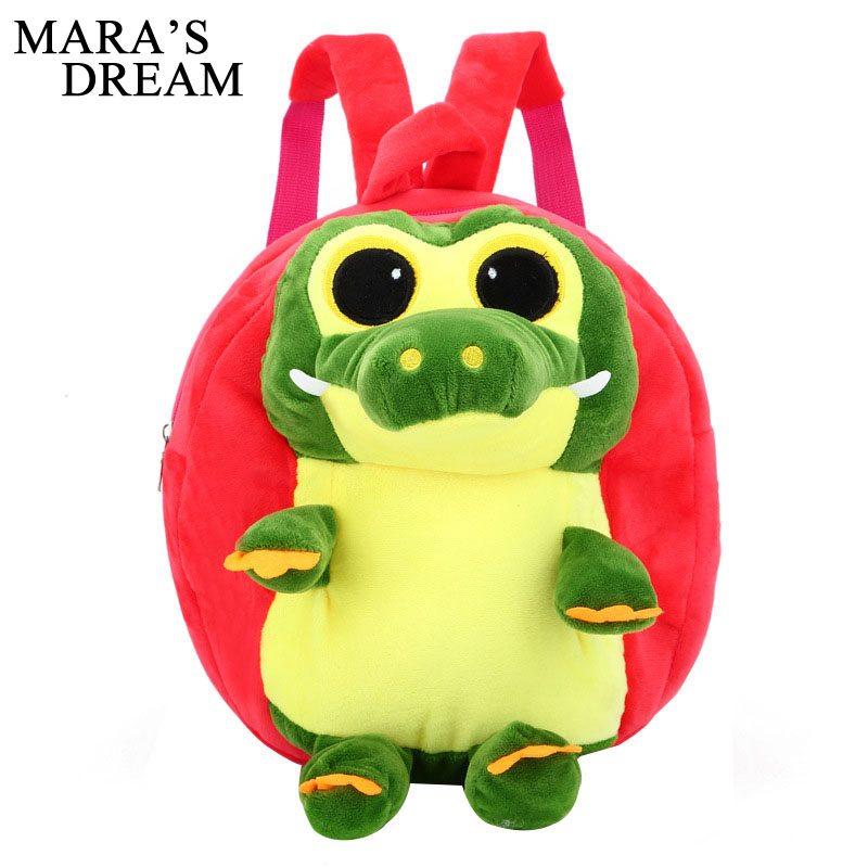 Mara's Dream Cute Children School Bags Backpack Kindergarten Girls Boys Kid Backpacks Lovely Cartoon Toys Crocodile Schoolbag