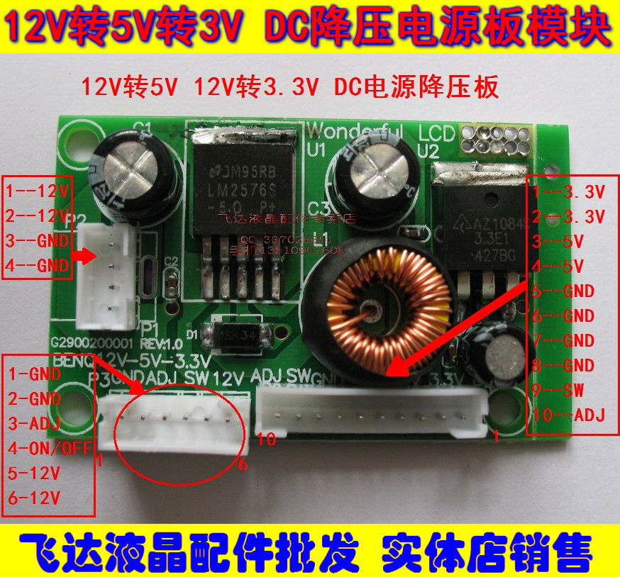 Online Buy Wholesale Power Supply Diagram From China Power Supply