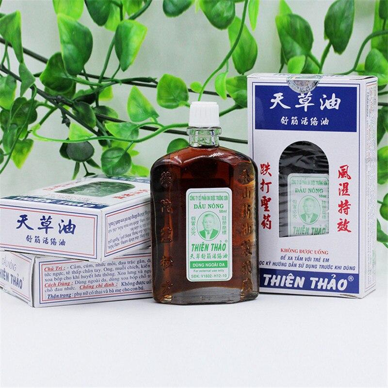 Vietnam Authentic Massage Oil Shu By The Adjustable Stump Oil Spurs Rheumatoid Arthritis Pain H66