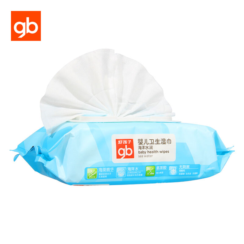GB 1 Pack 80 Pcs Baby Wet Wipes Ocean Water Series Cotton Cover Reusable Portable Wet Tissue Lid for Baby Skin Care Tools