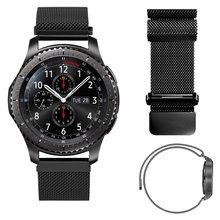 22 MM Magnétique Boucle Pour Samsung Gear S3 Classique S3 Frontière Bande de Montre Bracelet Bracelet En Acier Inoxydable Bracelet En Métal
