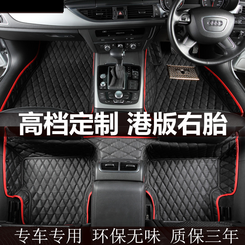 achetez en gros bmw e46 tapis en ligne des grossistes bmw e46 tapis chinois. Black Bedroom Furniture Sets. Home Design Ideas