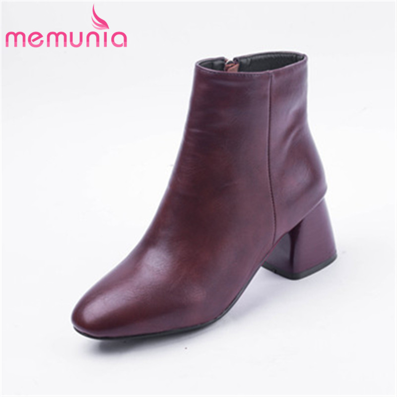 MEMUNIA plus size 30-47 new arrival high heels boots women 2018 simple round toe ankle boots zip solid female winter dress shoes memunia big size 34 44 high heels shoes woman pu soft leather platform boots female zip solid ankle boots for women round toe