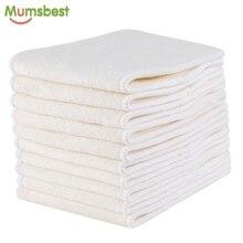 [Mumsbest] 10 шт 4 слоя Бамбуковые Вставки Многоразовые моющиеся дышащие вкладыши для детских тканевых подгузников