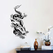 Oriental Dragon  Wall Sticker Loong Wall Decal Morden Art Mural Removable Vinyl Wall Decals Home Decor