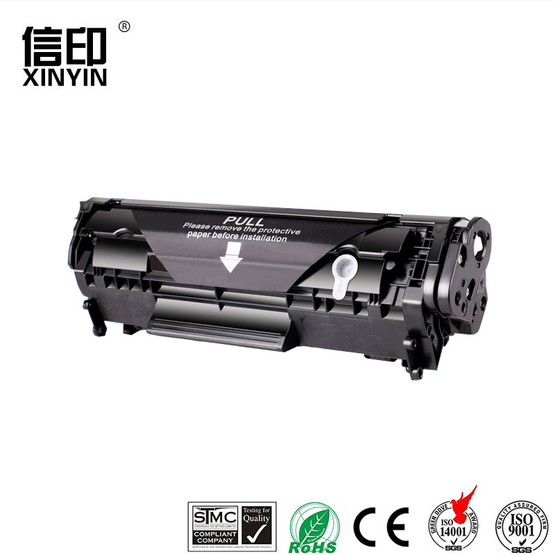 XColor CRG 104 FX10 FX9 compatible premium toner cartridge for Canon MF4010 MF4010B MF4012 MF4012B MF4018 Printer image