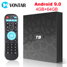 T9 smart Android 9.0 TV BOX 4GB 64GB 32GB Rockchip Quad Core