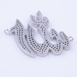 Image 5 - Fournitures de fabrication de bijoux de haute qualité en cuivre avec Zircon connecteur islamique Allah pendentif à breloque musulman religieux pour les résultats de bricolage